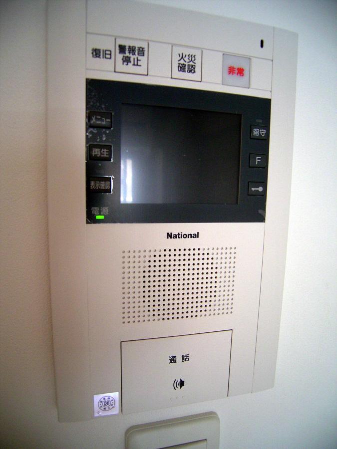 物件番号: 1025833765 レジディア神戸磯上  神戸市中央区磯上通3丁目 1DK マンション 画像13