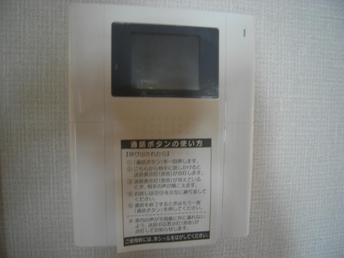 物件番号: 1025834812  神戸市中央区加納町2丁目 1R マンション 画像10