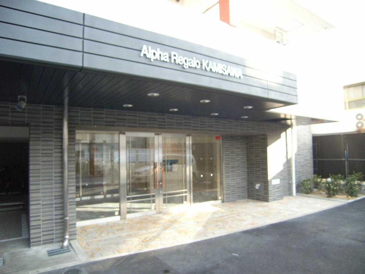 物件番号: 1025835678 アルファレガロ上沢  神戸市兵庫区中道通9丁目 1K マンション 画像1