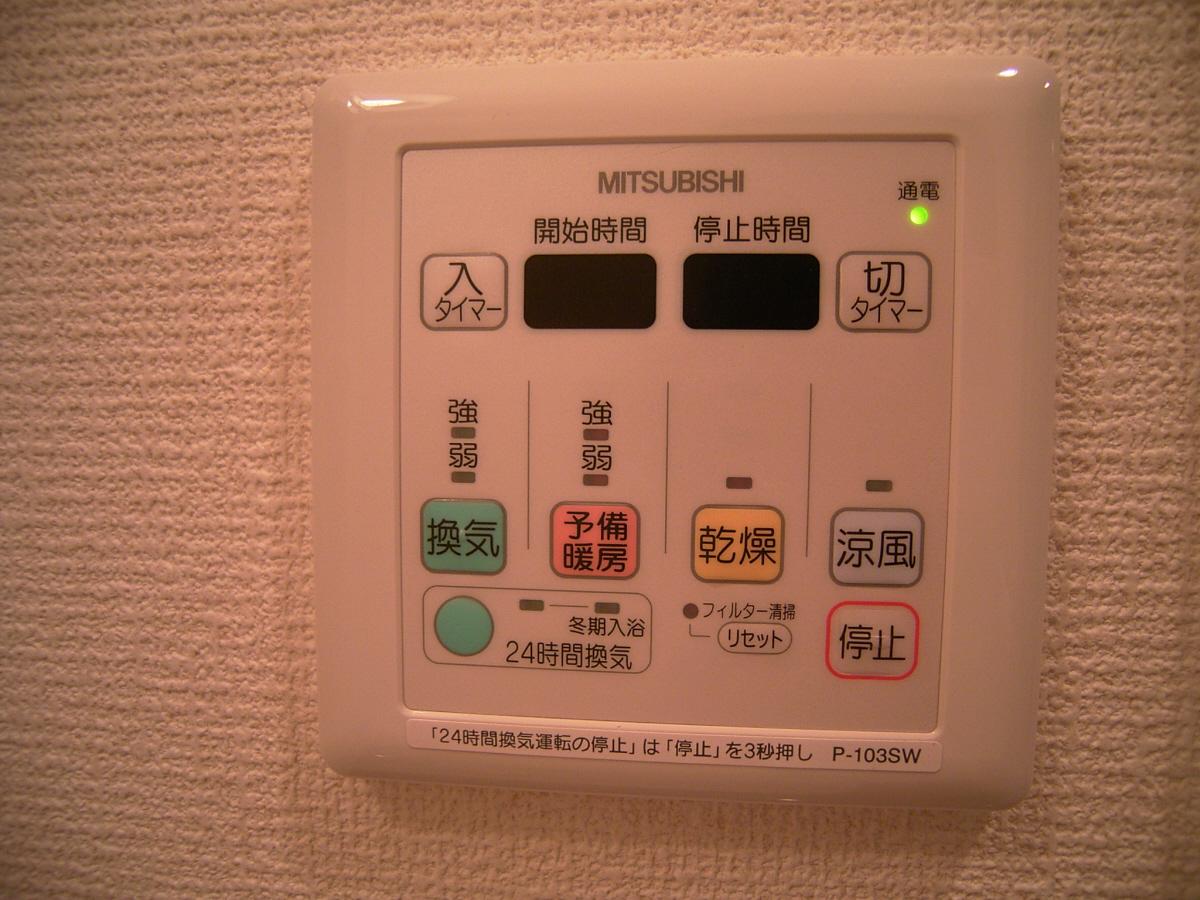 物件番号: 1025835721 レオンコンフォート神戸西  神戸市兵庫区大開通2丁目 1R マンション 画像9
