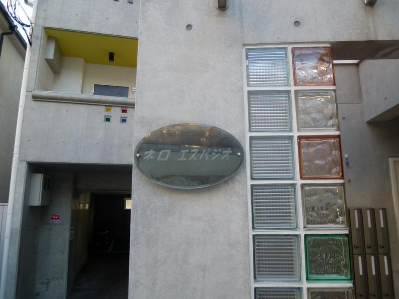 物件番号: 1025881562 ネロエスパジオ  神戸市長田区山下町1丁目 1K マンション 画像3