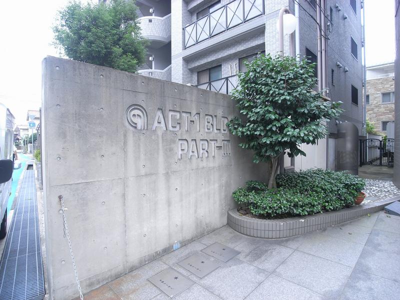 物件番号: 1025883789 アクト・ワン第3ビル  神戸市中央区熊内町4丁目 2LDK マンション 画像8