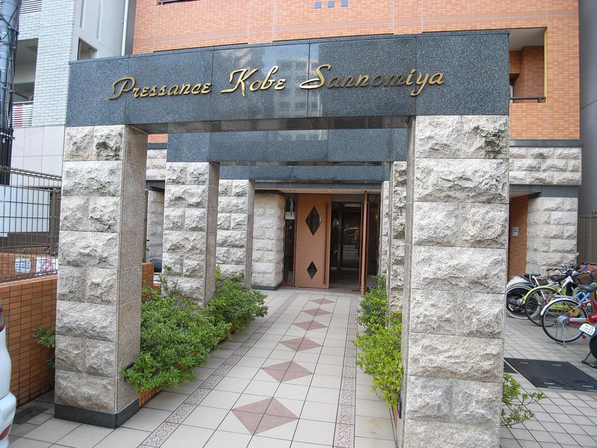 物件番号: 1025836595 プレサンス神戸三宮  神戸市中央区雲井通4丁目 1SLDK マンション 画像1