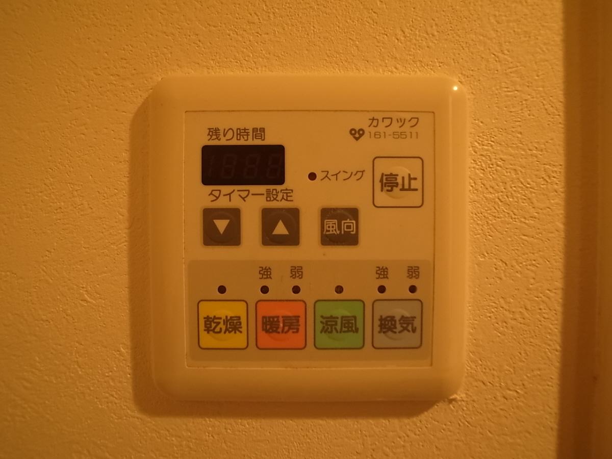 物件番号: 1025836867 リーガル神戸下山手  神戸市中央区下山手通3丁目 1LDK マンション 画像11
