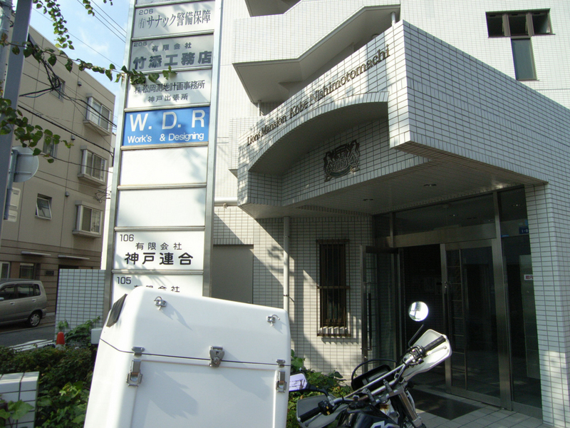 物件番号: 1025881078 ライオンズマンション神戸西元町  神戸市中央区北長狭通8丁目 1K マンション 画像1