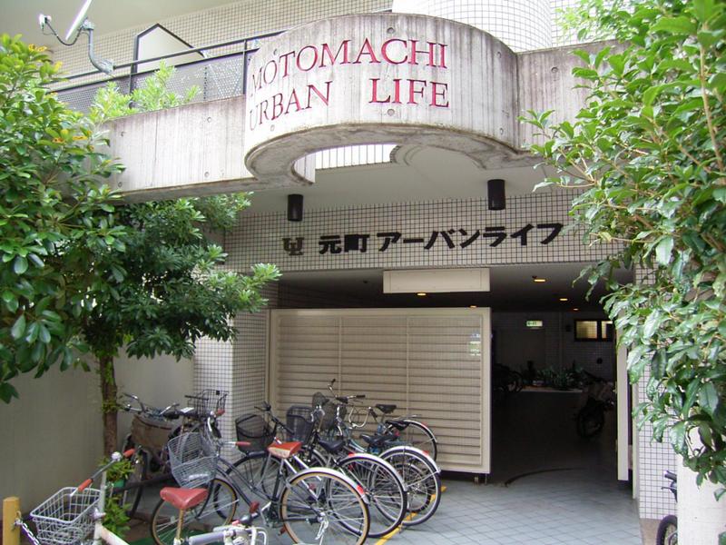 物件番号: 1025860892 元町アーバンライフ  神戸市中央区元町通5丁目 2K マンション 画像1
