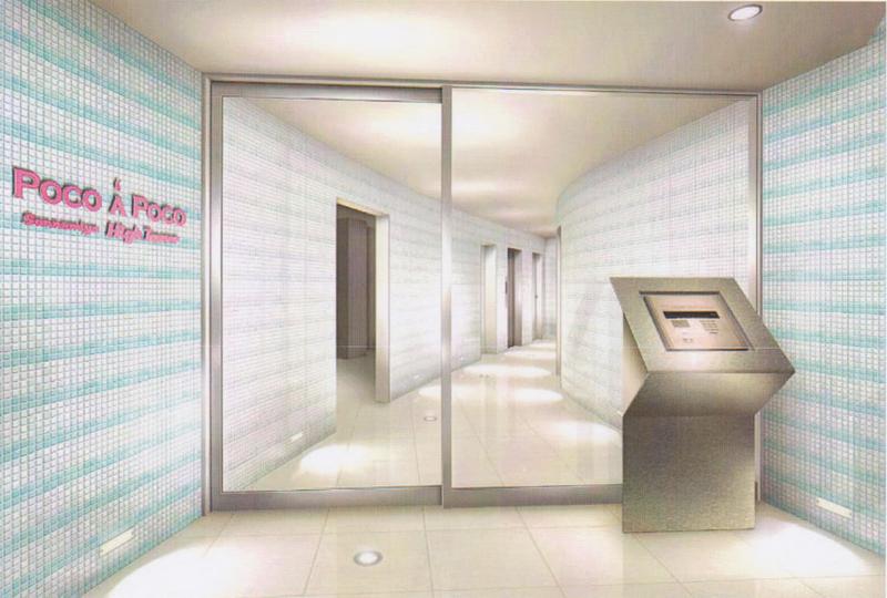 物件番号: 1025838633 POCO A POCO 三宮ハイタワー  神戸市中央区雲井通4丁目 1LDK マンション 画像19