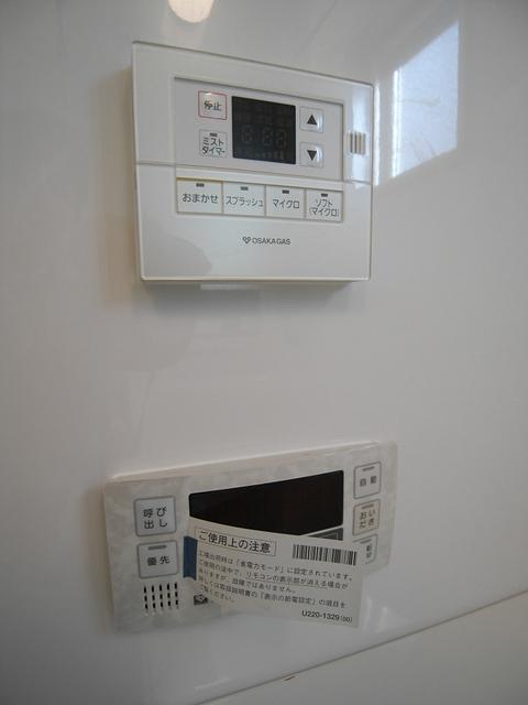物件番号: 1025838633 POCO A POCO 三宮ハイタワー  神戸市中央区雲井通4丁目 1LDK マンション 画像15