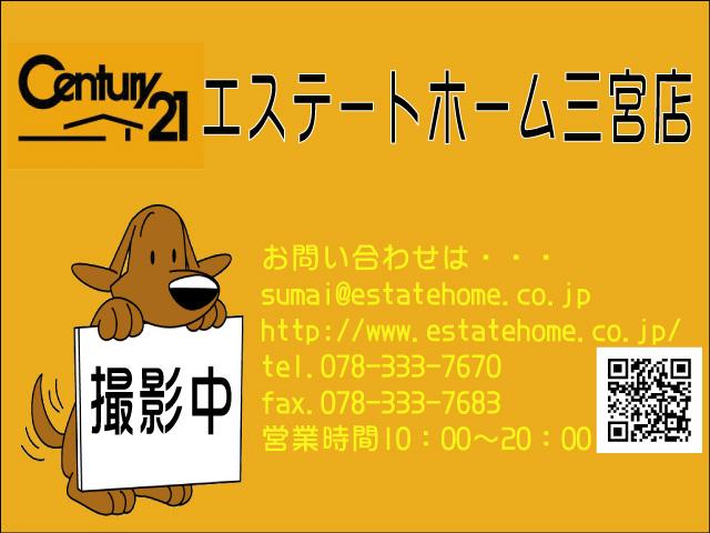 物件番号: 1025838735 フォレストコート西元町  神戸市中央区北長狭通7丁目 1R マンション 外観画像