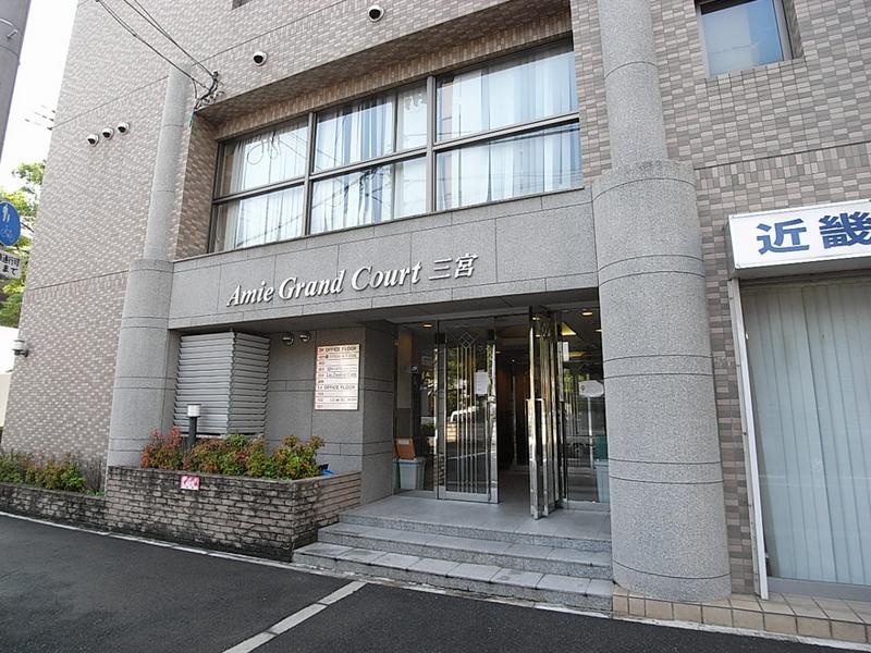 物件番号: 1025882332 アミーグランコート三宮  神戸市中央区浜辺通3丁目 1K マンション 画像2
