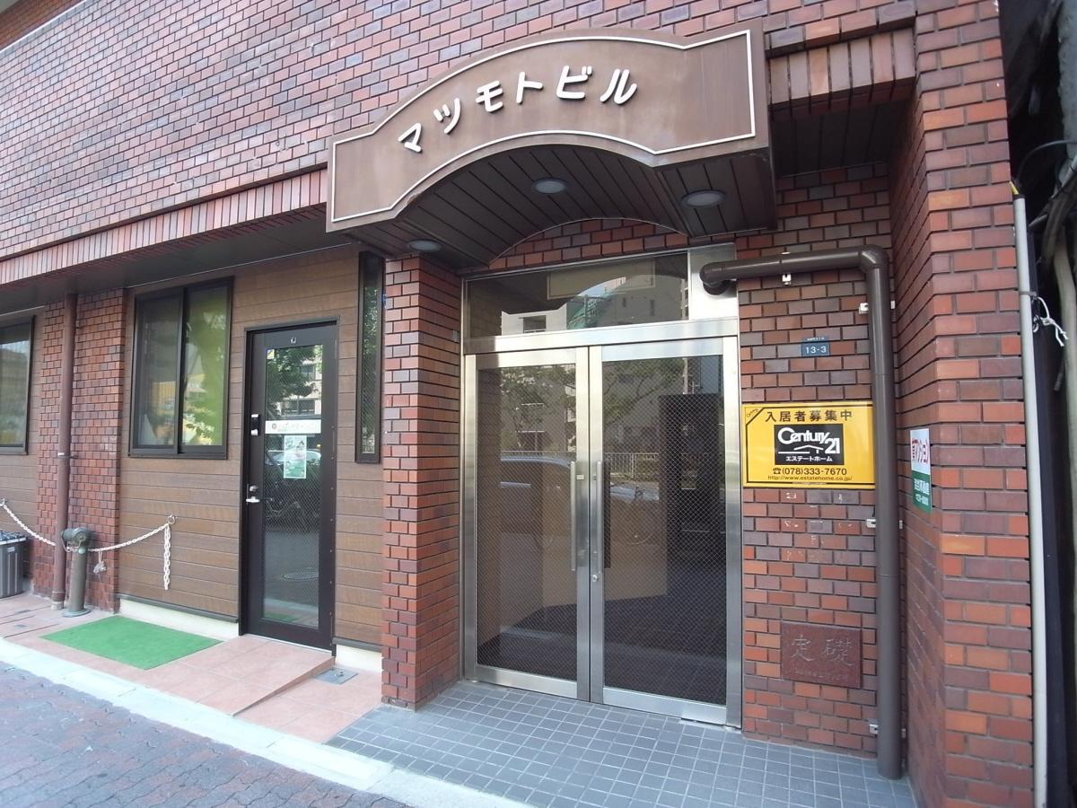 物件番号: 1025875409 マツモトビル  神戸市中央区加納町3丁目 1K マンション 画像11