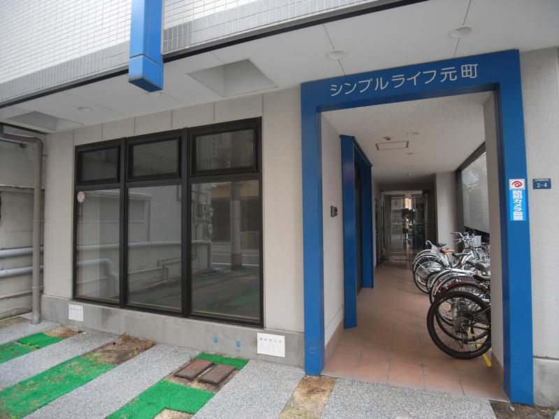 物件番号: 1025842233 シンプルライフ元町  神戸市中央区元町通4丁目 1R マンション 画像18