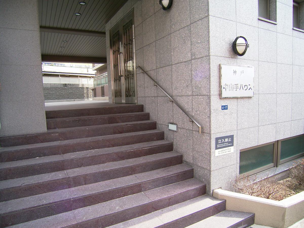 物件番号: 1025844062 神戸中山手ハウス  神戸市中央区中山手通6丁目 2LDK マンション 画像17