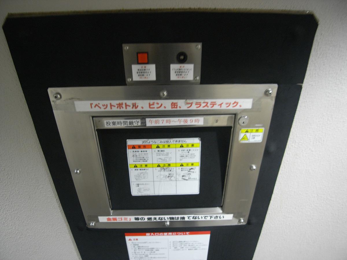 物件番号: 1025847393 ケーズ・スクエア  神戸市中央区二宮町3丁目 2LDK マンション 画像5