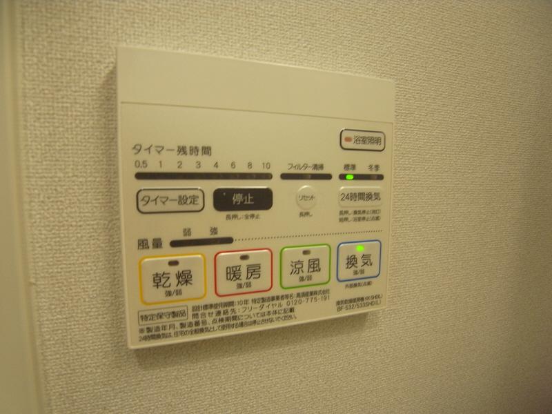 物件番号: 1025848263 ラマージュ三宮磯上公園  神戸市中央区磯辺通1丁目 1K マンション 画像13