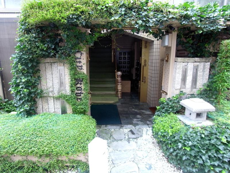 物件番号: 1025872451 CITY KOBE  神戸市中央区加納町2丁目 1R マンション 画像16
