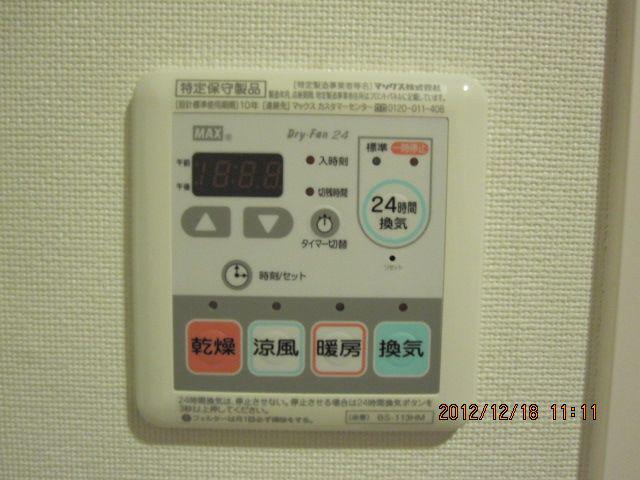 物件番号: 1025850027 レジュールアッシュ神戸元町  神戸市中央区花隈町 1K マンション 画像10