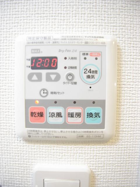 物件番号: 1025881733 レジュールアッシュ神戸元町  神戸市中央区花隈町 1K マンション 画像7