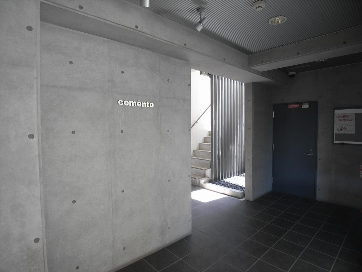 物件番号: 1025850072 チェメント  神戸市中央区御幸通2丁目 1K マンション 画像11