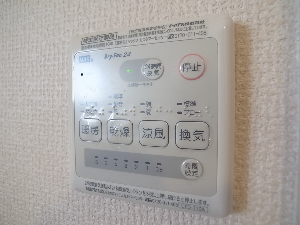 物件番号: 1025850766 サンシャイン新神戸  神戸市中央区熊内橋通6丁目 1LDK ハイツ 画像13