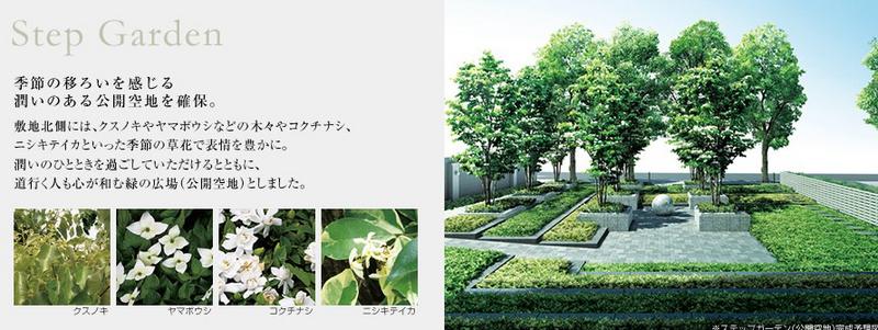 物件番号: 1025883878 神戸ハーバータワー  神戸市中央区海岸通6丁目 3LDK マンション 画像8