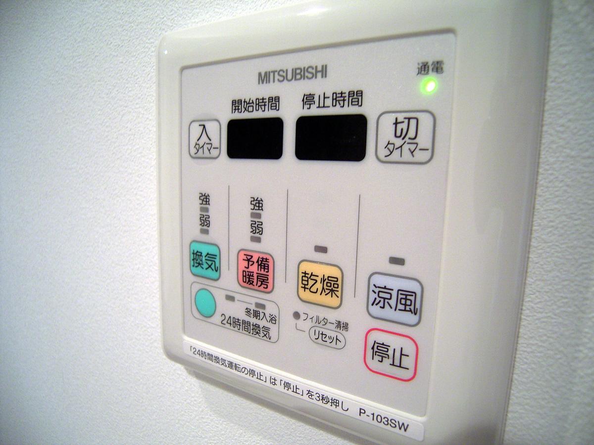 物件番号: 1025851064 レジディア神戸磯上  神戸市中央区磯上通3丁目 1K マンション 画像11