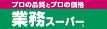 物件番号: 1025852094 ウエストフィールド  神戸市中央区神若通5丁目 1LDK アパート 画像25