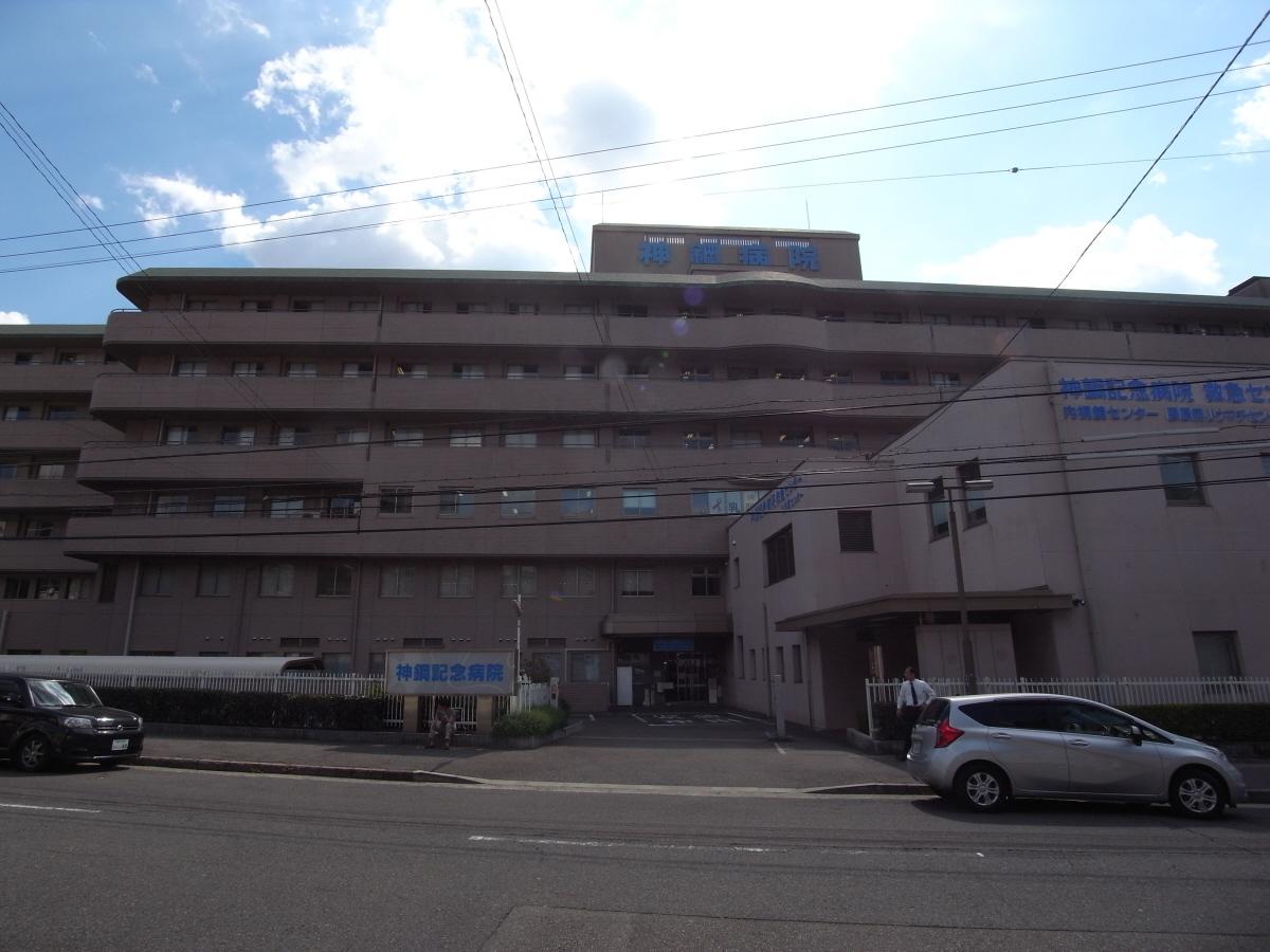 物件番号: 1025852094 ウエストフィールド  神戸市中央区神若通5丁目 1LDK アパート 画像26