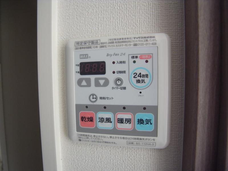 物件番号: 1025853752 Lala place三宮東アスヴェル  神戸市中央区国香通2丁目 1K マンション 画像13