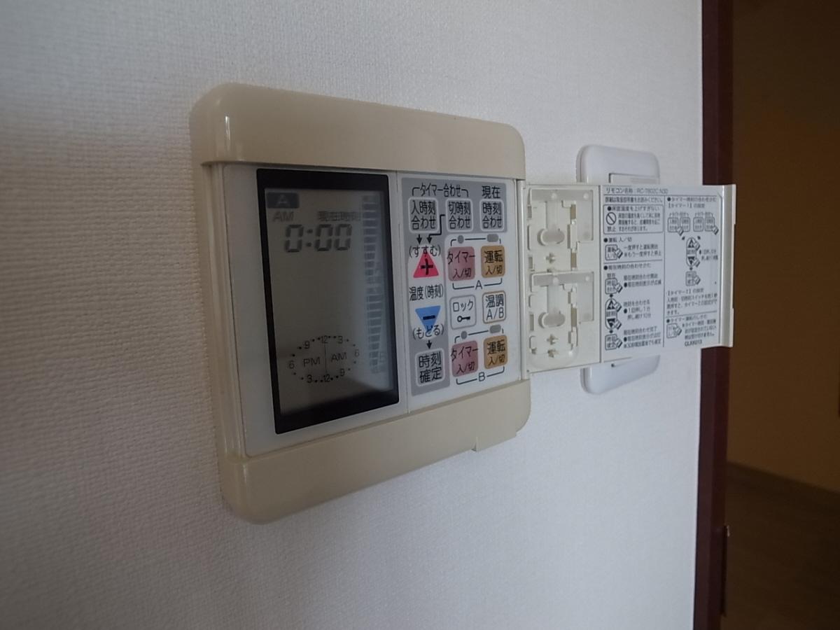 物件番号: 1025854251 アパタワーズ神戸三宮  神戸市中央区磯辺通4丁目 2LDK マンション 画像19