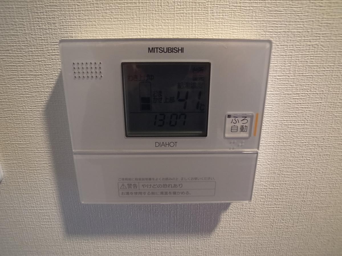 物件番号: 1025854264 ル・プルミエ  神戸市灘区赤坂通1丁目 1K マンション 画像13