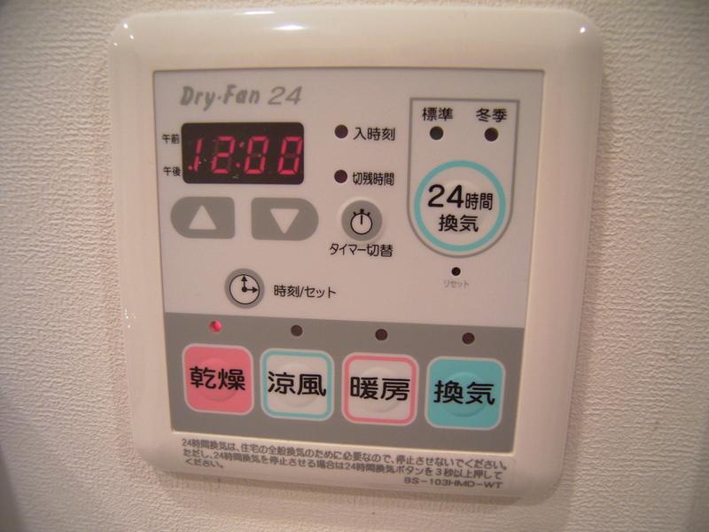 物件番号: 1025883346 レジディア三宮東  神戸市中央区磯上通3丁目 2LDK マンション 画像15
