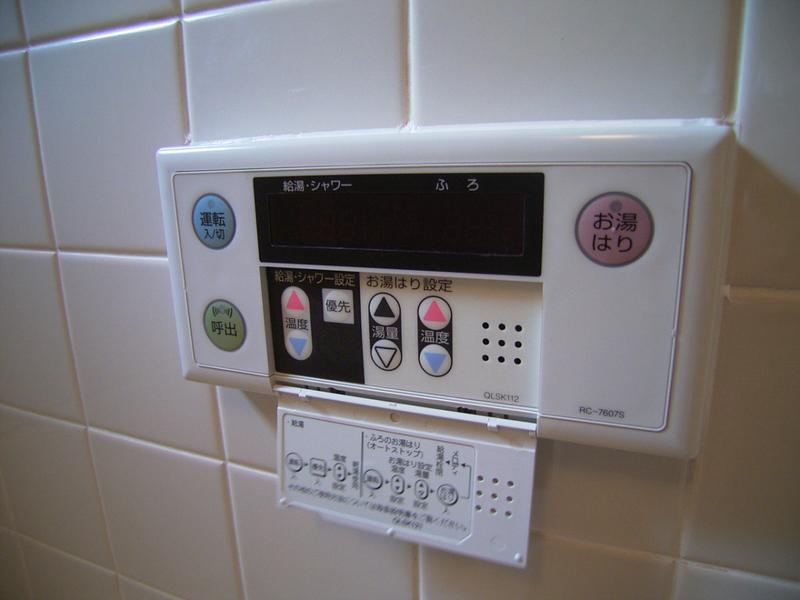 物件番号: 1025856585 ワコーレ赤坂山手  神戸市灘区赤坂通8丁目 3LDK マンション 画像15