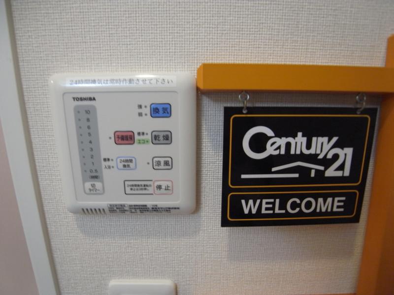 物件番号: 1025854922 アドバンス三宮ステージア  神戸市中央区東雲通1丁目 1K マンション 画像14
