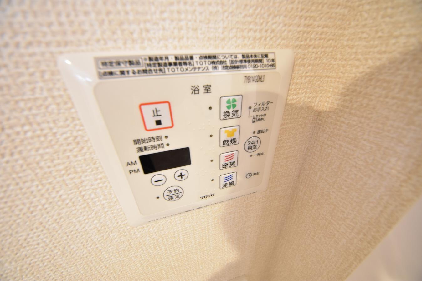 物件番号: 1025855111  神戸市中央区下山手通8丁目 1LDK マンション 画像11