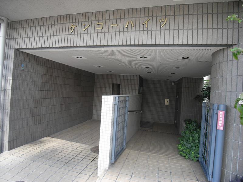 物件番号: 1025860652 ケンコーハイツ  神戸市中央区花隈町 2K マンション 画像19