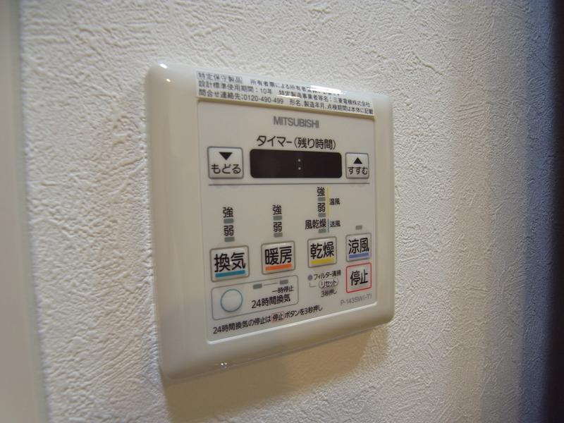 物件番号: 1025857113 ピアグレース神戸  神戸市兵庫区門口町 1K マンション 画像13