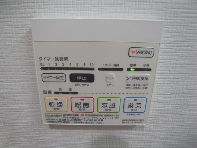 物件番号: 1025857939 L・Isobe三宮  神戸市中央区磯辺通1丁目 1LDK マンション 画像12