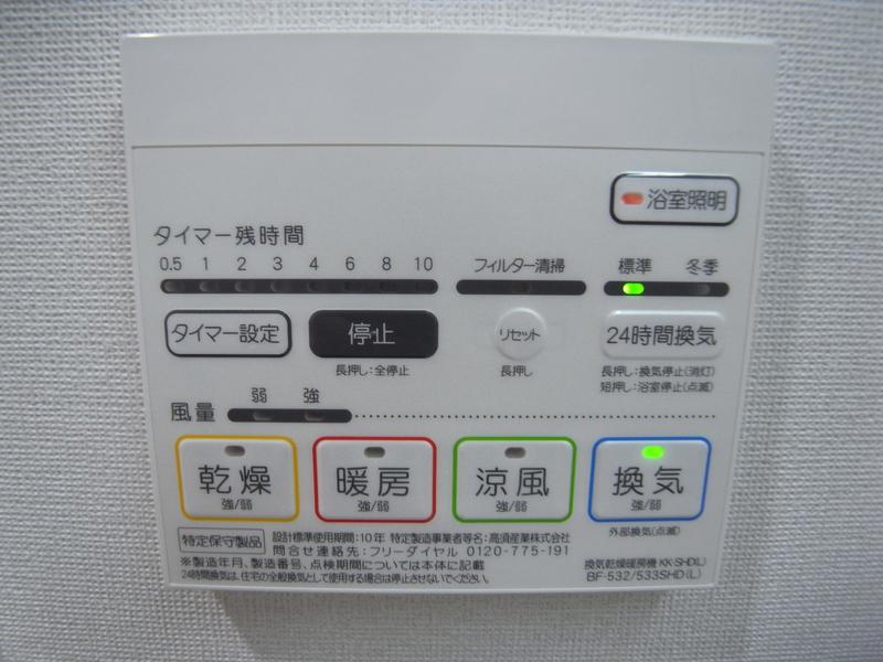 物件番号: 1025857906 L・Isobe三宮  神戸市中央区磯辺通1丁目 2LDK マンション 画像11