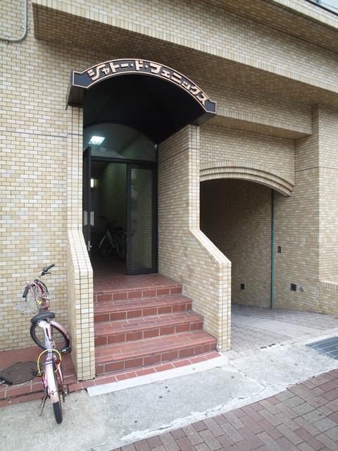 物件番号: 1025874487 シャトー・ド・フェニックス  神戸市中央区二宮町3丁目 1DK マンション 画像11