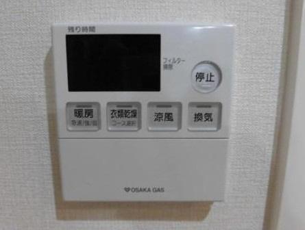 物件番号: 1025857770 新神戸Vita  神戸市中央区熊内町7丁目 1LDK マンション 画像11