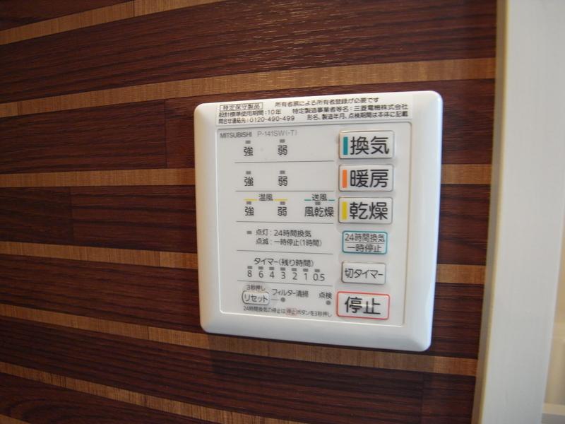 物件番号: 1025863652 花隈岩崎マンション  神戸市中央区花隈町 1LDK マンション 画像11