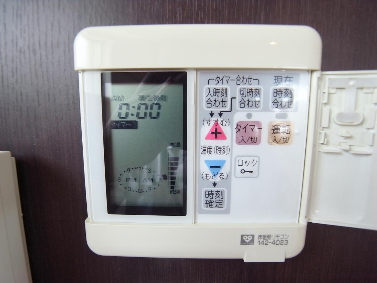 物件番号: 1025858033 アーバネックス新神戸  神戸市中央区熊内橋通5丁目 1K マンション 画像10