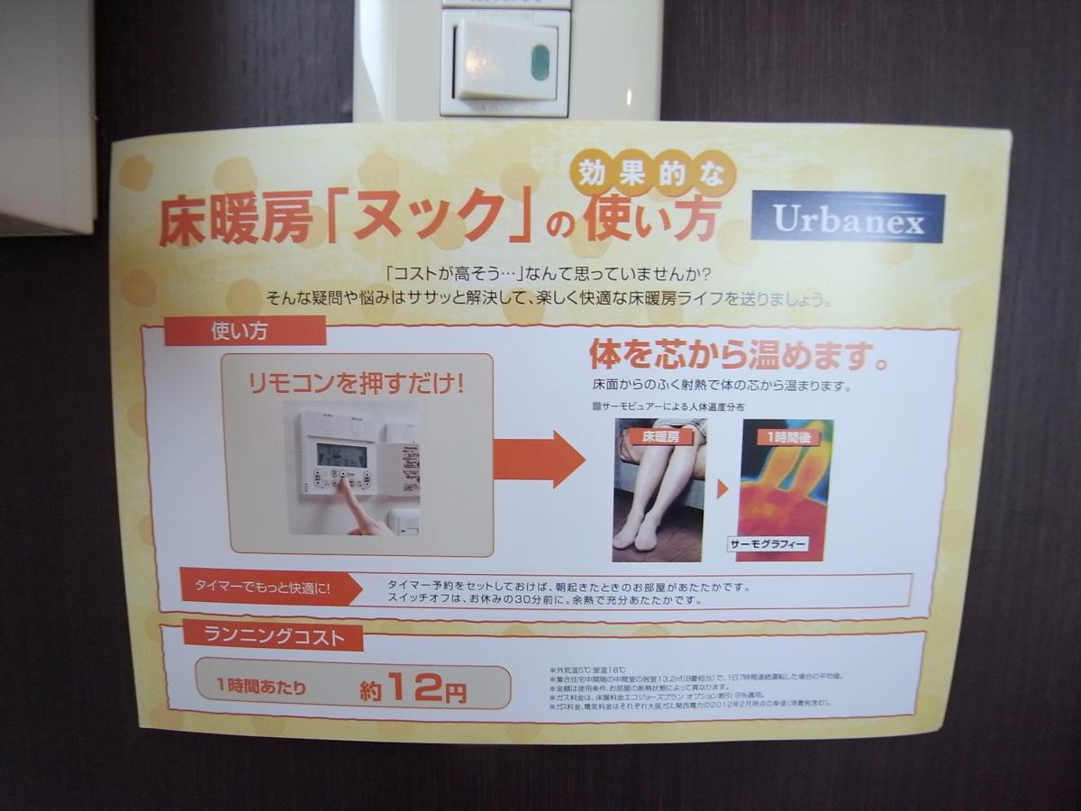 物件番号: 1025858033 アーバネックス新神戸  神戸市中央区熊内橋通5丁目 1K マンション 画像11