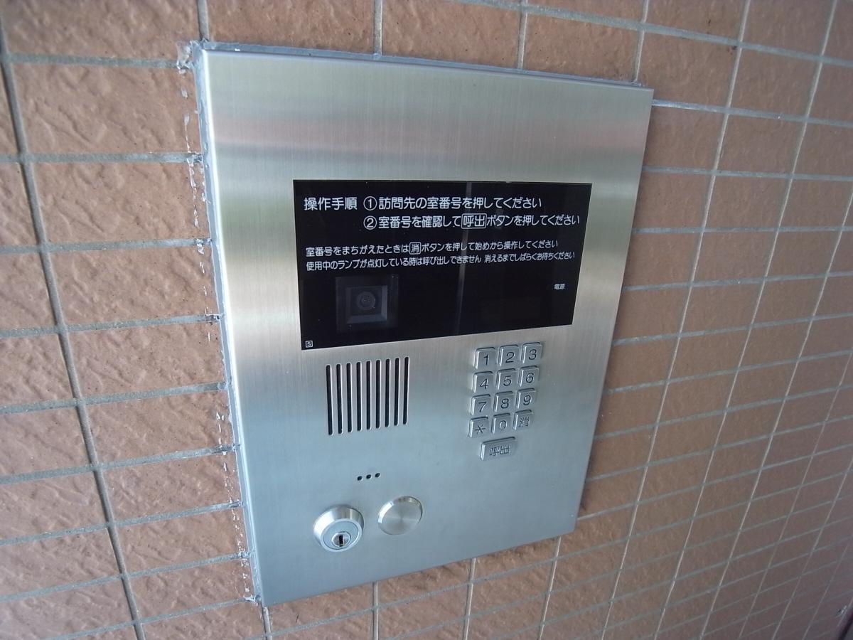 物件番号: 1025858033 アーバネックス新神戸  神戸市中央区熊内橋通5丁目 1K マンション 画像19