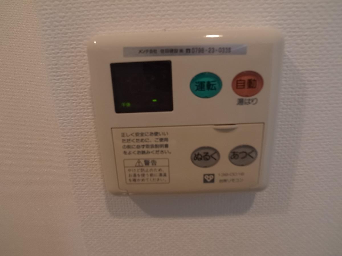 物件番号: 1025858404 インボイス新神戸レジデンス  神戸市中央区生田町3丁目 1LDK マンション 画像13