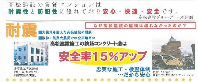 物件番号: 1025858481 NATARIE KOBE  神戸市兵庫区湊町4丁目 1LDK マンション 画像2