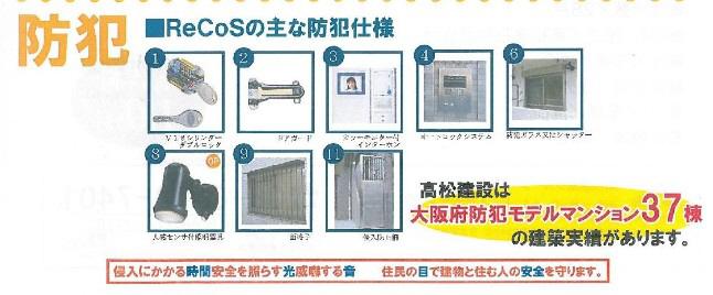 物件番号: 1025858481 NATARIE KOBE  神戸市兵庫区湊町4丁目 1LDK マンション 画像3