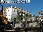 物件番号: 1025859047 兼山マンション  神戸市中央区筒井町3丁目 1DK マンション 画像20