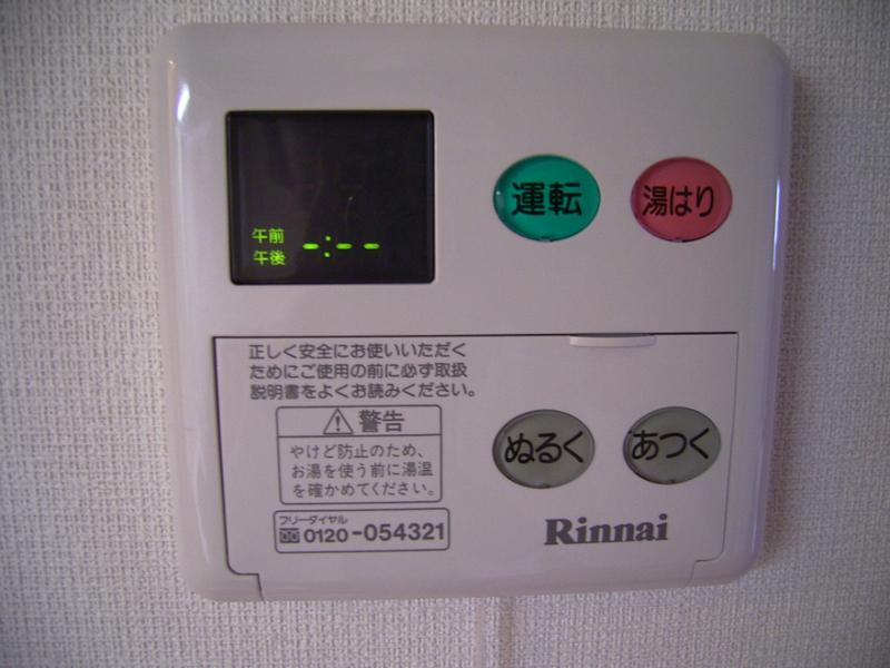物件番号: 1025863611 プレサンス神戸駅前グランツ  神戸市中央区中町通3丁目 1K マンション 画像12